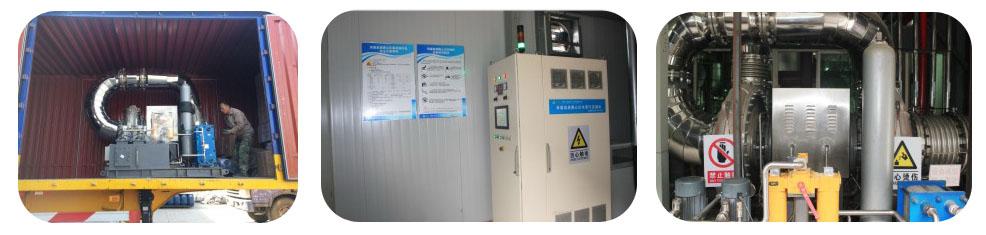 高速离心式蒸汽压缩机图片